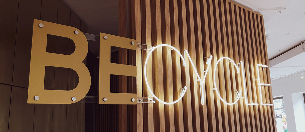 """Direct to wall 2D Letters with the """"Becycle"""" sign"""